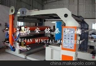 MT供应纸杯纸袋印刷机 淋膜纸印刷机 卷筒印刷机 铭泰生产