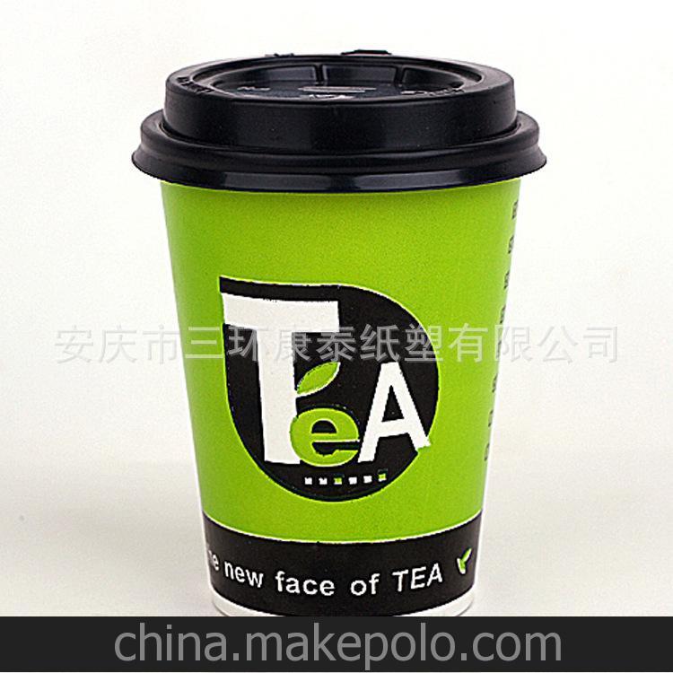 厂家直销一次性冷饮、奶茶纸杯纸 一次性印花纸杯纸热销