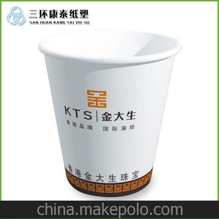 厂家批发 一次性环保纸杯纸 加厚可加印LOGO 纸杯纸 价格便宜