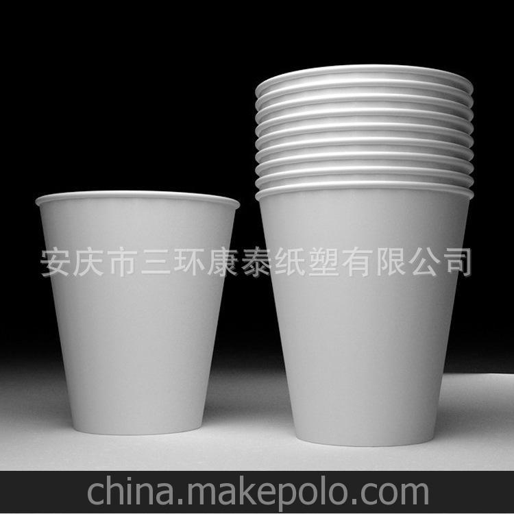 一次性环保纸杯纸批发 可加印 广告 公司 展销会用纸杯纸