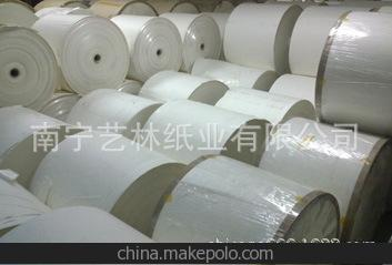 纸杯纸 淋膜纸杯纸 南宁纸业 艺林纸业
