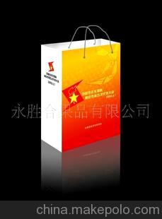 彩页 名片 信封 信纸 文件袋 手提纸袋 纸杯设计制作印刷沧州