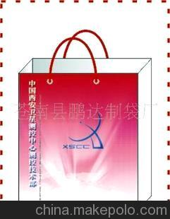 供应广告纸袋、纸杯、纸盒等纸类印刷品