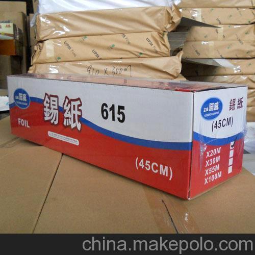 厂家直销食品级锡纸 铝箔纸45CM*20M 烧烤必备 厨房用品
