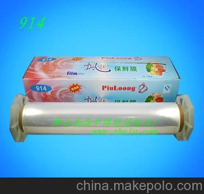 飘龙锡纸生产厂家 锡纸批发 食用铝箔纸 锡纸烧烤