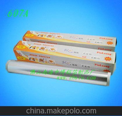 昆明锡纸批发 锡纸厂家 铝箔纸 0.015厚锡纸 可订做