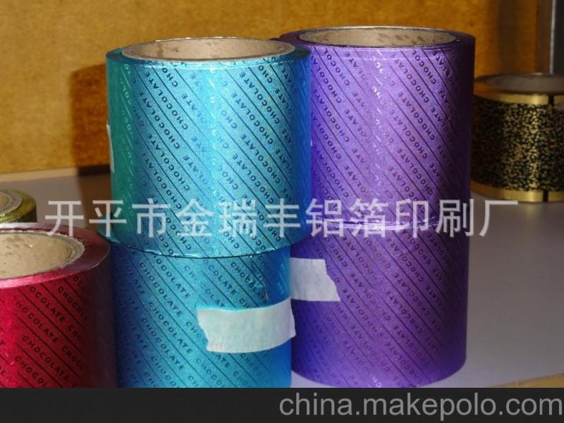 特色供应 厂家直销图案压纹铝箔纸 量大从优