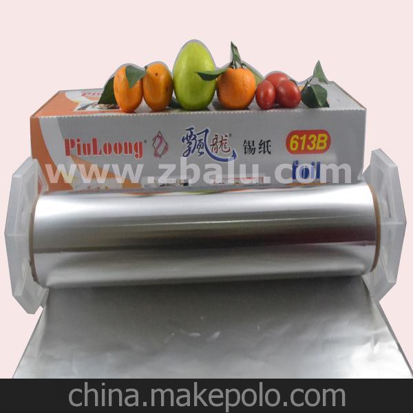 阳江锡纸批发 锡纸厂家 铝箔纸 0.015厚锡纸 可订做