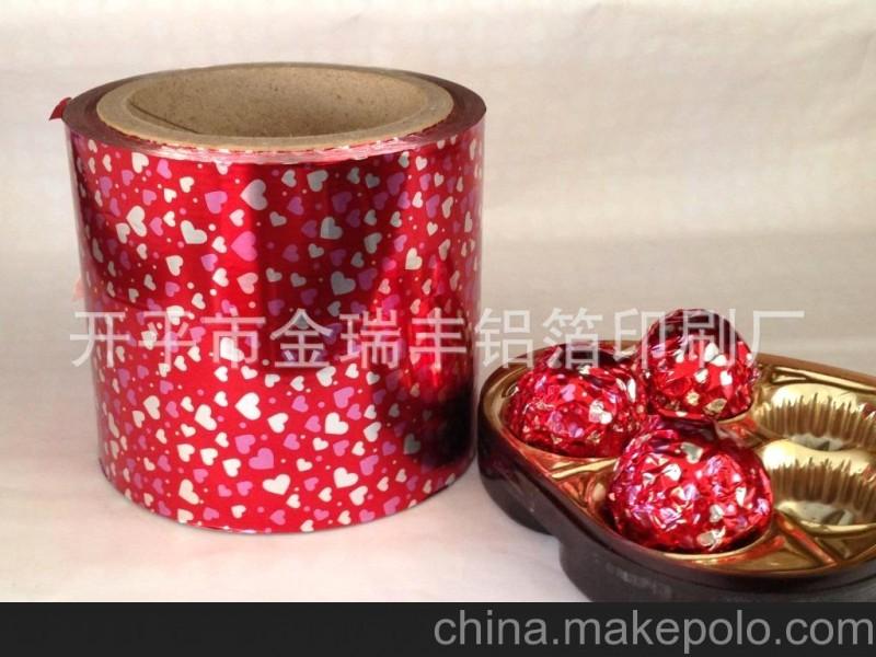 广东江门供应 专业生产彩色铝箔纸 巧克力专用铝箔包装纸