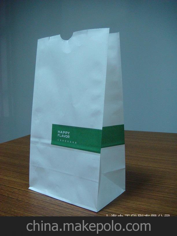 厂家直销定制 防水防油纸袋、牛皮纸袋、淋膜纸袋、铝膜纸袋