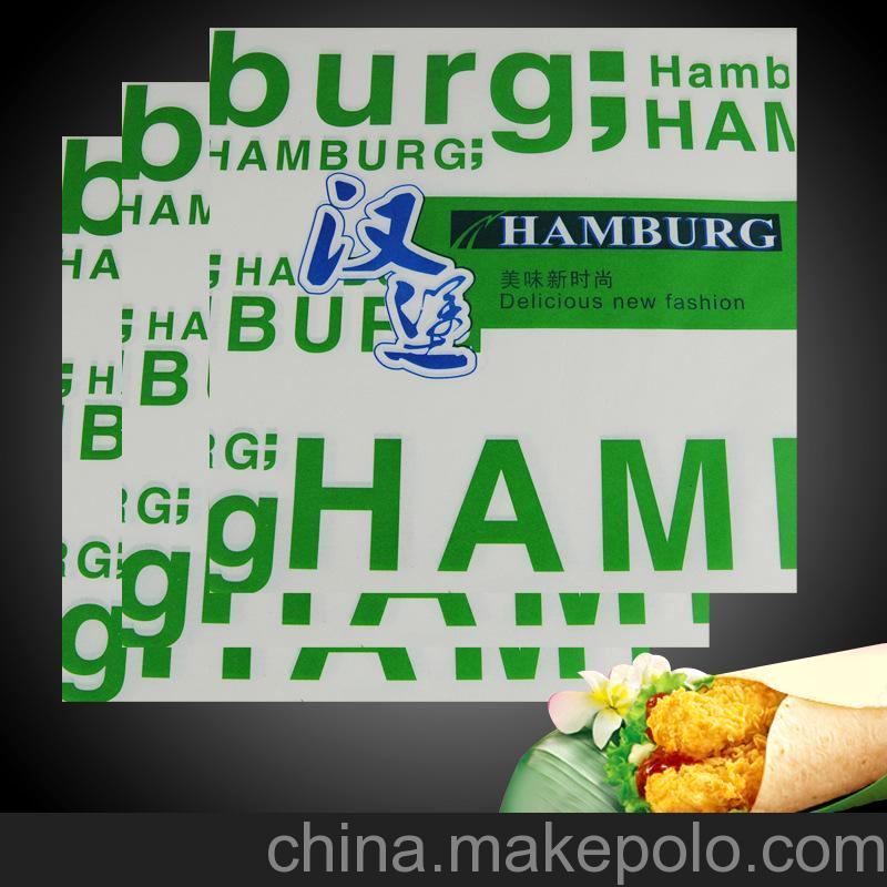 批发定做防油包装纸汉堡纸 新绿汉堡纸薄款 29*29cm3.0 850个