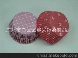 厂家大量供应 防油印花蛋糕纸托