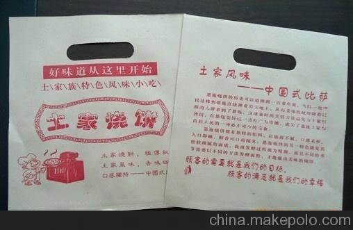厂家专业生产防油纸袋/公婆饼纸袋,土家烧饼袋等
