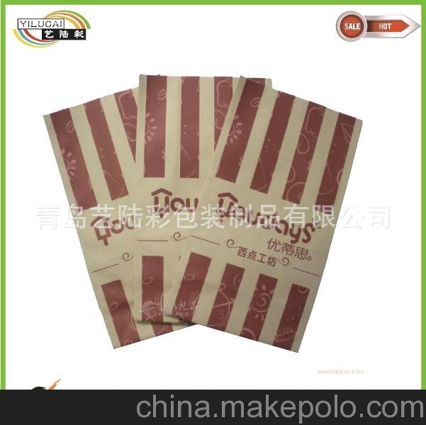 青岛厂家 低价生产供应 各种防油纸袋 食品袋 包装盒