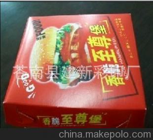 汉堡纸汉堡盒汉堡袋(可防油可防潮)