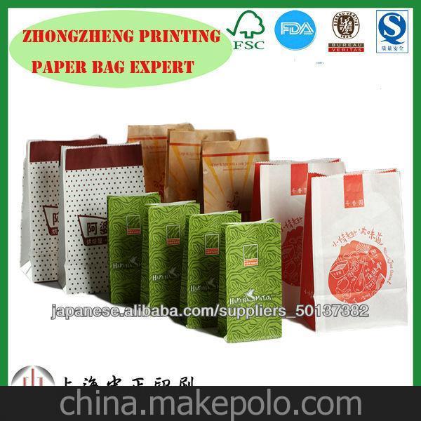 厂家直销定制 食品纸袋 防油纸袋 环保纸袋 本厂要求品质佳