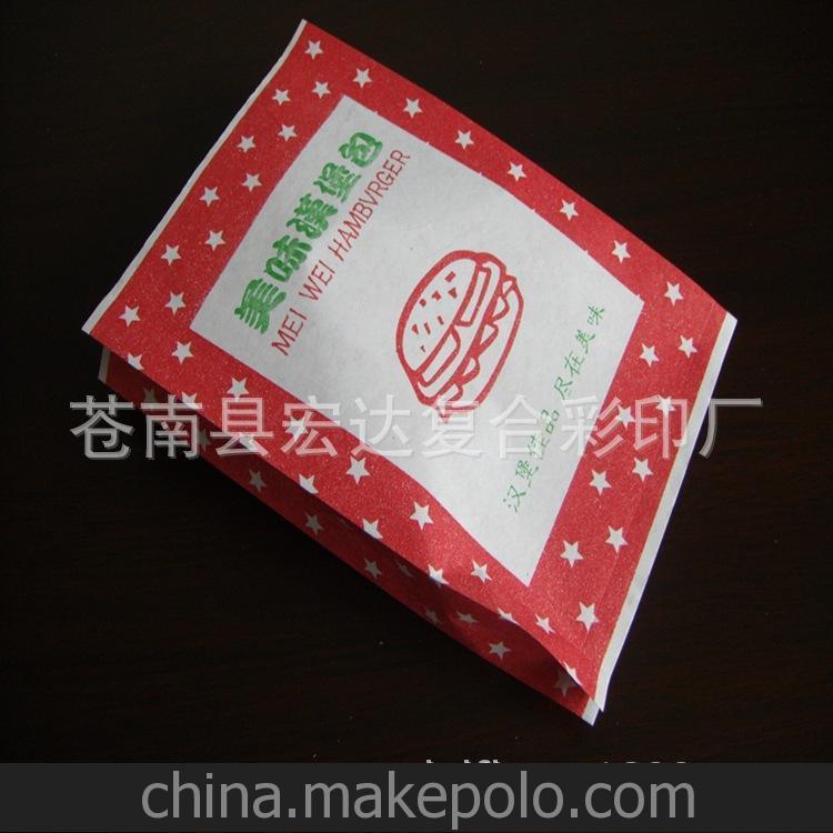 厂家批发 定做 美味汉堡包袋 美味汉堡包防油纸袋(红色)