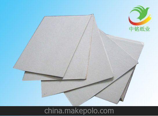 广东双灰纸板厂家专业生产 灰板纸.双灰纸板.灰卡纸