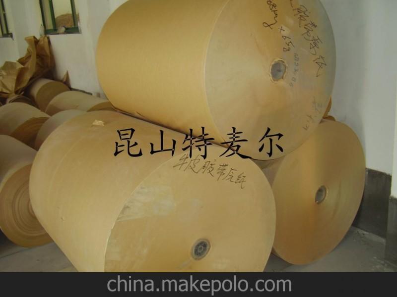 供应纸塑包装材料淋膜纸复合纸