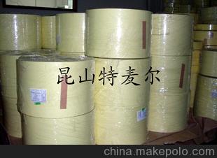 复合纸 包装用纸 医用包装纸 淋膜纸 PE淋膜纸