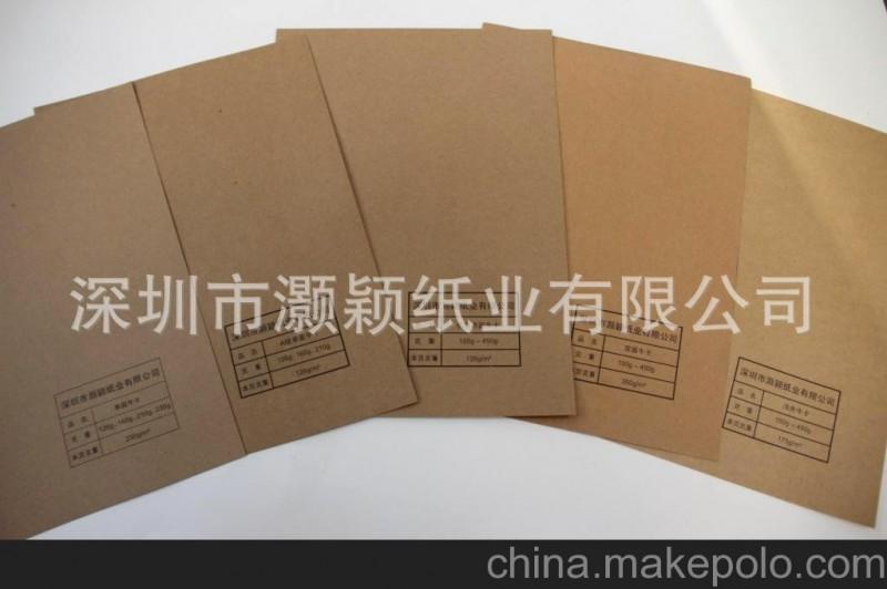 供应信封牛皮纸,精制信封牛皮纸,小吃纸袋信封牛皮纸
