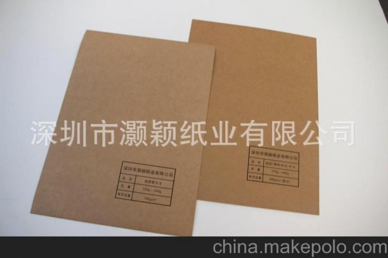 供应精制牛皮纸,80g精制牛皮纸,信封精制牛皮纸