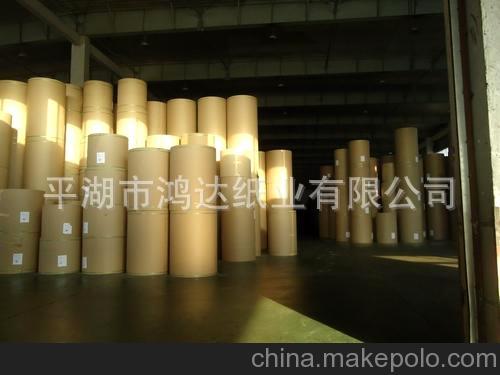 厂家直供 牛皮纸、箱板纸