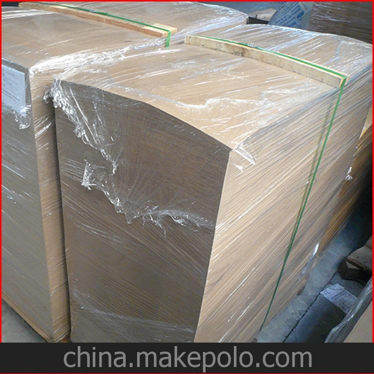 350g单面光牛皮卡纸 箱板纸 纸箱牛皮纸 免费分切 包送货