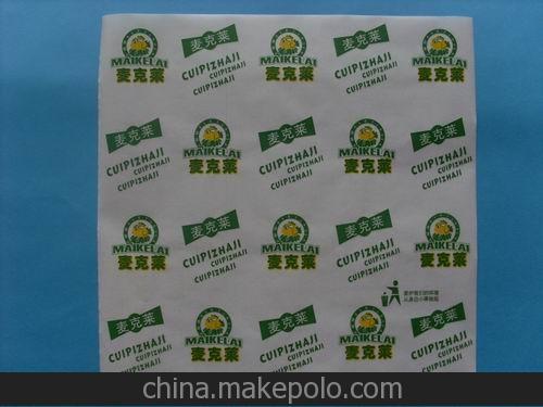 供应淋膜包装纸,鸡肉卷包装纸、防油防潮纸、台湾饭团纸、淋膜纸