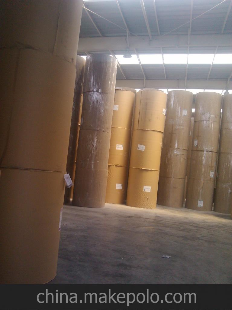 大量供应重庆牛卡纸,箱板纸,瓦楞纸 来电订购,品质保证
