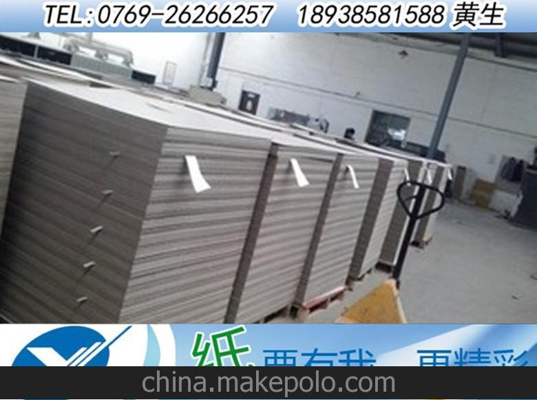 河北进口灰板纸、500-750g高密度双灰纸板 卷筒复合纸板鞋盒灰板