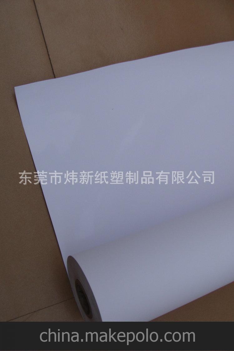 厂家出售 300g食品用pe白卡淋膜纸 优质环保食品淋膜纸原纸