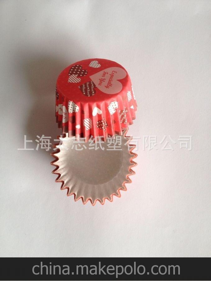 5色淋膜蛋糕托 印花淋膜纸蛋糕托 出口用纸托