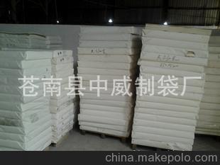 低价批发 单面PE淋膜纸 淋膜纸系列 价格便宜