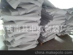 低价销售 食品级淋膜纸 苍南淋膜纸 提供淋膜纸印刷