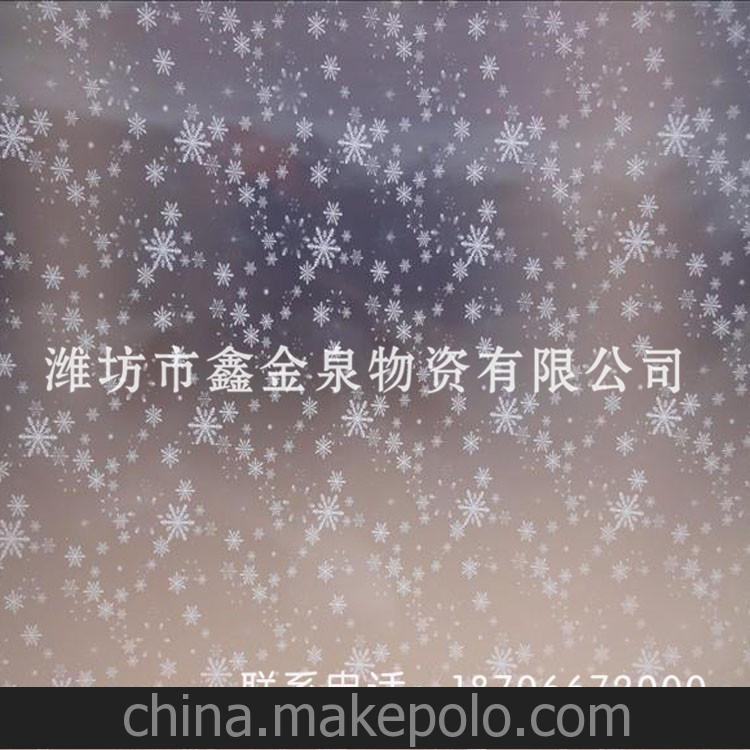 供应各种规格食品包装用铝箔纸 平板玻璃纸