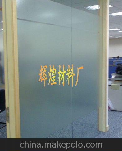 厂家直销大量现货 隔热膜 磨砂玻璃纸 玻璃纸卷筒