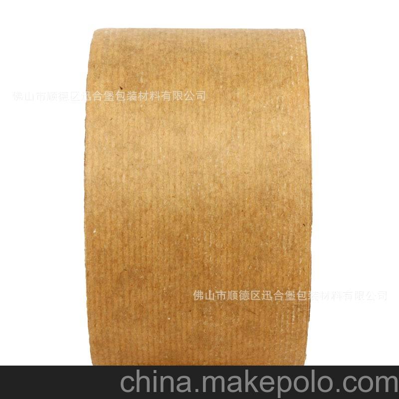 高粘牛皮纸胶带、湿水牛皮纸胶 70克/80克牛皮纸 印刷牛皮纸胶带