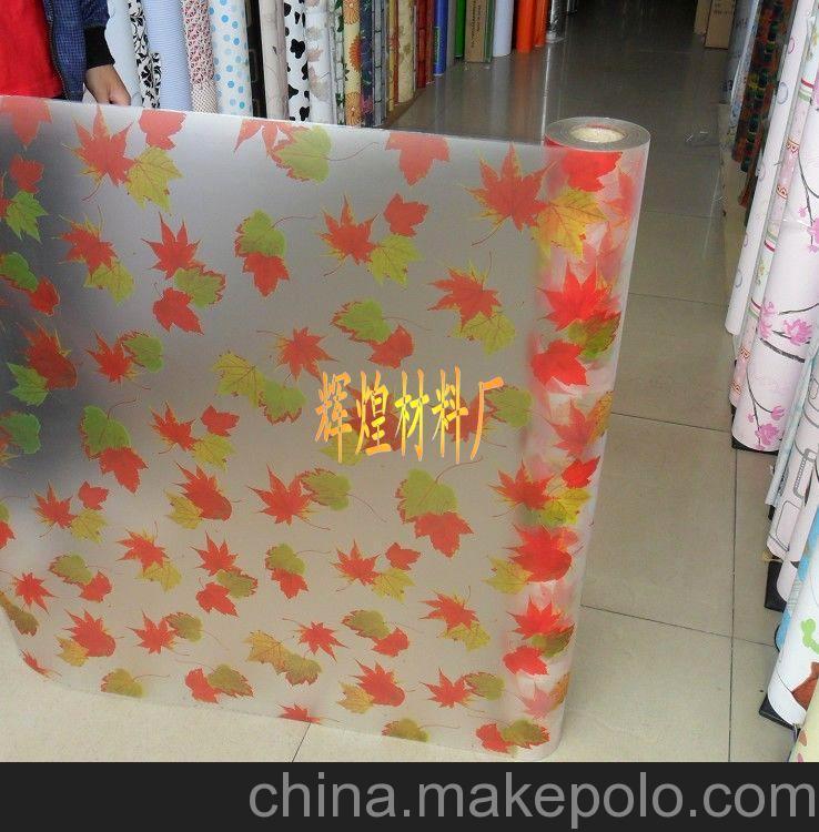 厂家直销大量现货 玻璃纸 高级彩印玻璃纸 玻璃纸卷筒