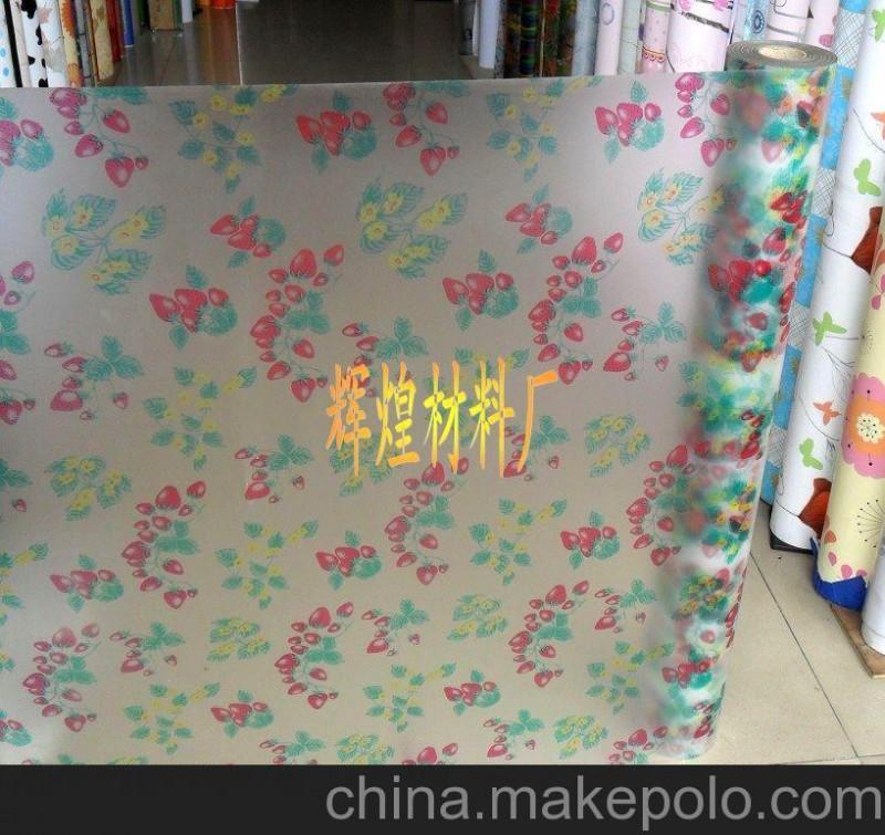 厂家直销大量现货 玻璃纸 压花玻璃纸 透明玻璃纸卷筒