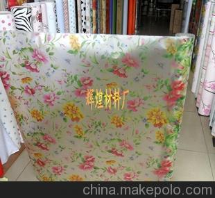 厂家直销大量现货 玻璃纸 玻璃纸批发 玻璃纸代理