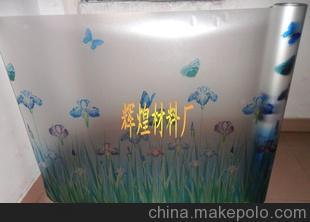 厂家直销大量现货 玻璃纸 玻璃贴 窗花纸 窗户纸