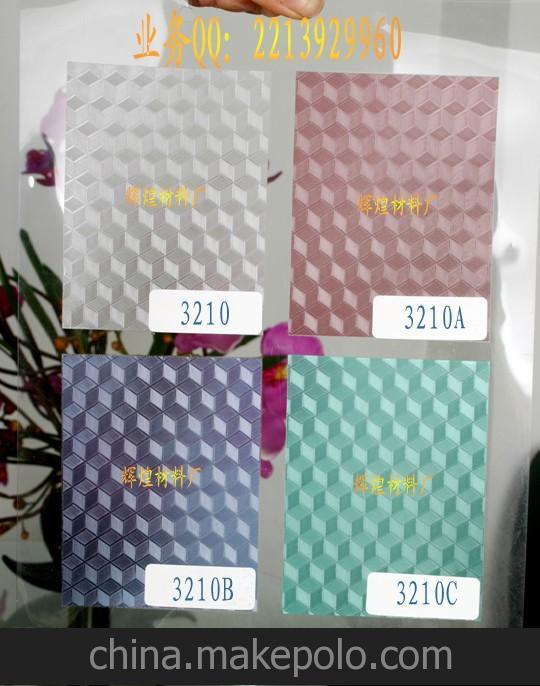 厂家直销大量现货 彩色玻璃纸卷筒 玻璃纸卷筒