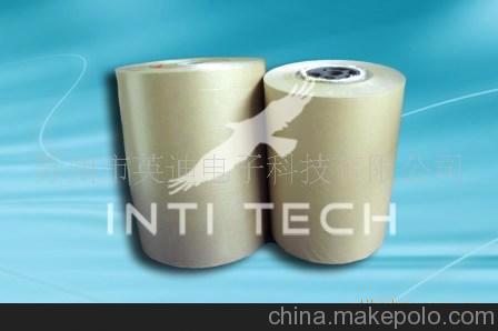 供应光学镜片包装纸 优质电解纸 电容器纸