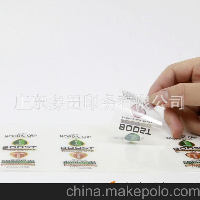 工厂直销供应加工不干胶透明印刷-