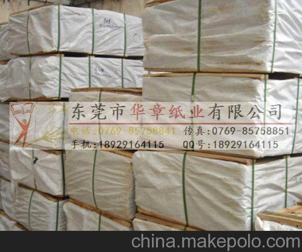 供应油蜡纸/腊白纸/裱花纸24-43g,75×100及卷装