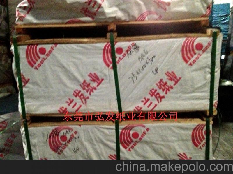 供应:优质31克本白半透明腊光纸 食品包装腊纸