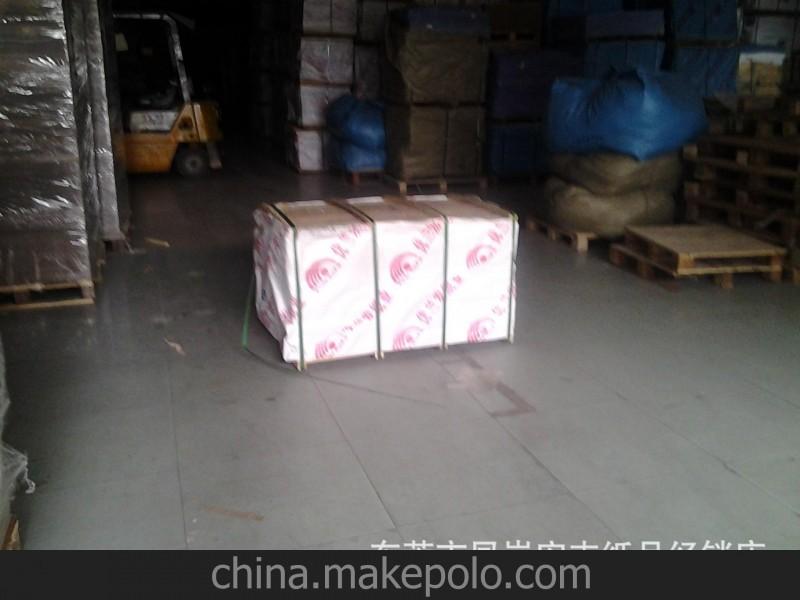 宏志纸业供应馒头包装纸