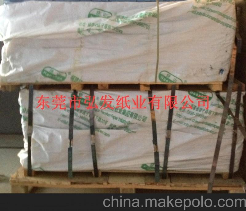 供应:优质22克本白半透明腊光纸 食品包装腊纸