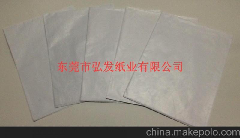 供应:优质31克漂白半透明腊光纸